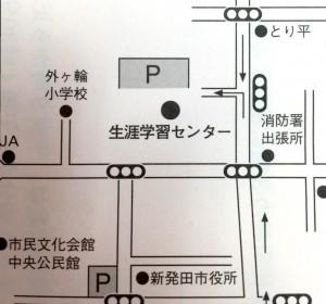 新規ドキュメント 44_1