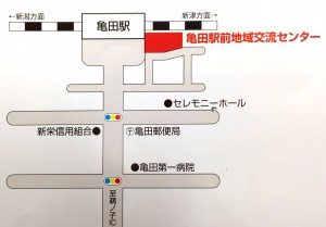新規ドキュメント 43_1